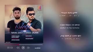 Navid Zardi W Hardi Salami Ishq 2017