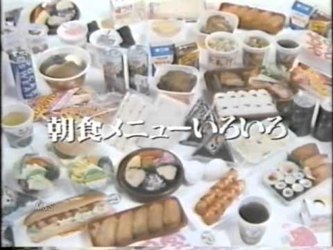 '78-94 セブン-イレブンCM集 with makotosuzuki