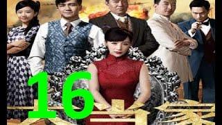 Người thừa kế gia nghiệp tập 16, ph Trung Quốc hấp dẫn thumbnail