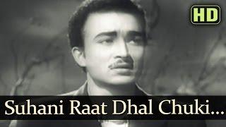Suhani Raat Dhal Chuki Na  - Dulari Songs - Suresh - Madhubala - Mohd Rafi