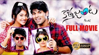 Allu Sirish New Super Hit Telugu Full HD Movie || Allu Sirish || Regina