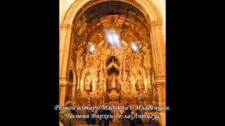 Испания  Гранада 2  Кафедральный собор  11  2016 г(Достопримечательности Гранады делятся на 2 исторических периода истории, мусульманским до 15 века и христиа..., 2016-12-12T18:40:08.000Z)