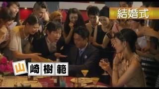監督/陣内孝則(「ロッカーズ」)×脚本/喜安浩平(「桐島、部活やめるっ...