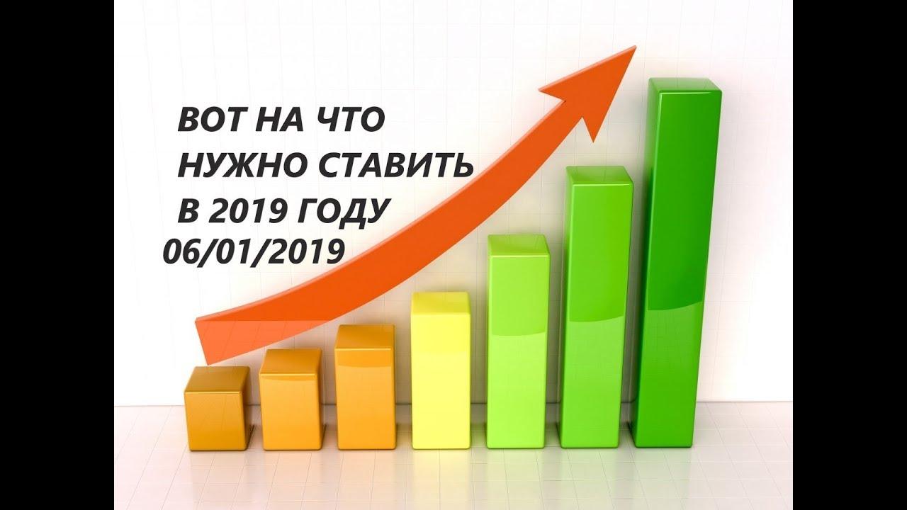 леон ставки онлайн в украине
