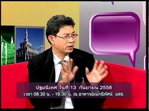 การปฐมนิเทศนักศึกษาใหม่  2558