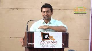 Sivakumar Educational And Charitable Trust Scholarship Awards Part 1