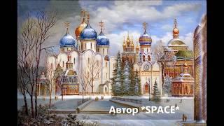 Златоглавая Русь  Хор Сретенского монастыря   Колокольный звон