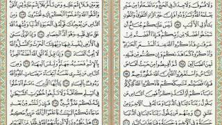 TILAWAH WALIMATUL HAJJ SURAT AL BAQARAH 197 DAN ALI IMRAN OLEH DRS HAF CHOIRUL ANAM