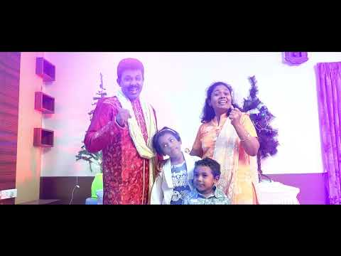 Christmas Naalil - Christmas Congregation Song by Pastor Melvin Manesh, ELAG Church, Erode