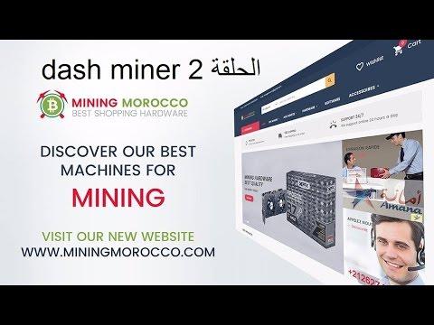 Morocco mining dash miner : 2 الحلقة