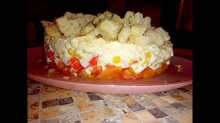 Салаты/Праздничное меню/Божественный салат с карпачо