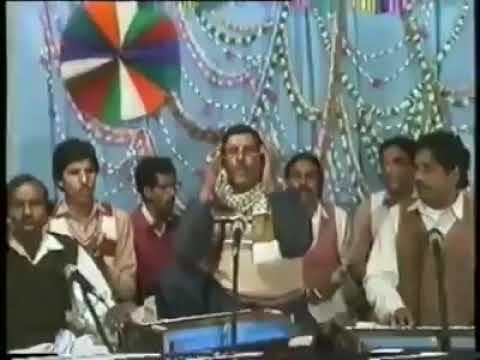 Download Afzal Gujrati (کلام میاں محمد بخش ) Punjabi Arfana Kalam Mian Muhammad Baksh Khari Shareef
