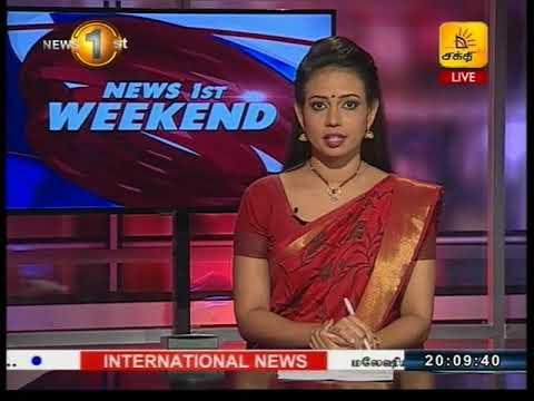 News1st Shakthi Prime Time, Sunday, September 2017, 8PM (17-09-2017)