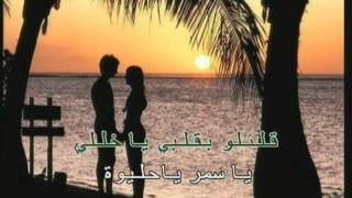 Arabic Karaoke Fairouz Tol3et ya ma7la nourha MS