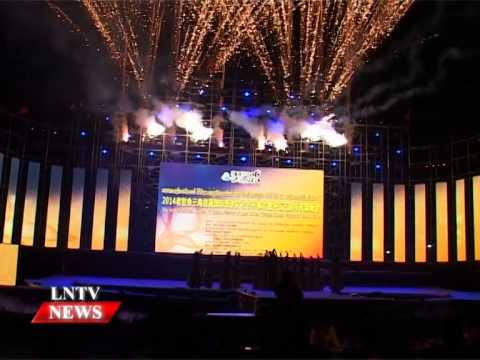 Lao NEWS on LNTV: First four countries cultural event in Bokeo.11/12/2014