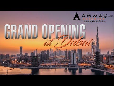 Amma's Pastries - Grand Opening In Dubai & Sharjah