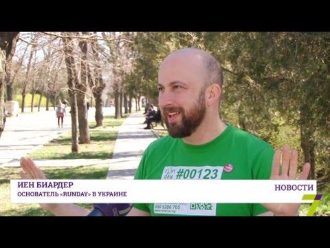 «Odessa Speaks English». В Одессе пройдет необычный забег