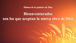 Himno cristiano 2019 | Bienaventurados son los que aceptan la nueva obra de Dios