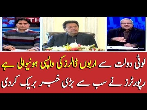'UK to transfer billions of pounds to Pakistan'