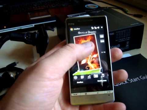 HTC Touch diamond II T5353