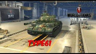 Type61 - World of Tanks Blitz