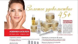 видео B- LIKE system - Белорусская косметика  интернет-магазин.
