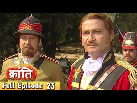 1857 Kranti  Episode 23  Indian Historical Drama
