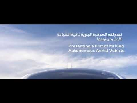 Flying car in dubai