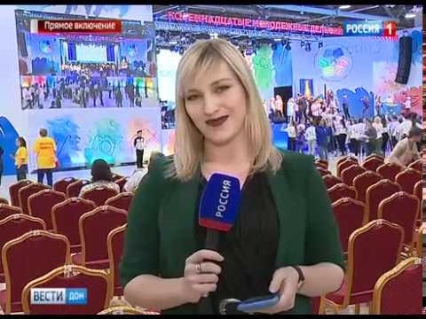 В Ростове стартовала церемония закрытия Дельфийских игр