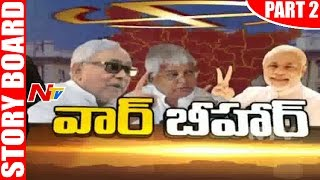 Bihar Assembly Elections 2015 | PM Modi Vs CM Nitish Kumar | Special Focus | Part 2 | NTv