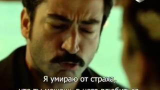 Карадай 78 серия (127). Русские субтитры
