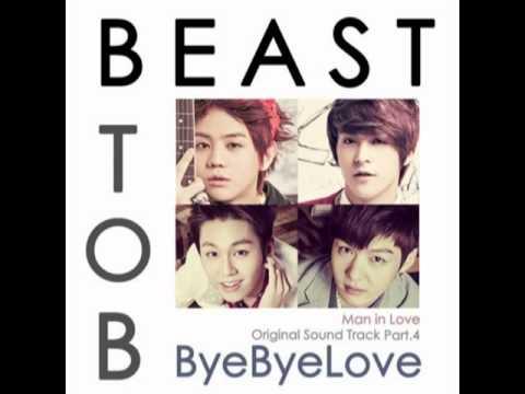 비투비&비스트 (+) bye bye love