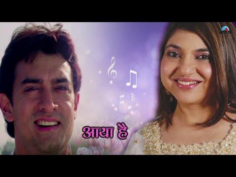 Wadiye Ishq Se Aaya Hai Mera Shahzada -Lyrical Video | JHANKAR BEATS | Best Bollywood Romantic Songs