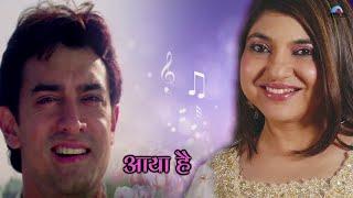 Download Wadiye Ishq Se Aaya Hai Mera Shahzada -Lyrical Video   JHANKAR BEATS   Best Bollywood Romantic Songs