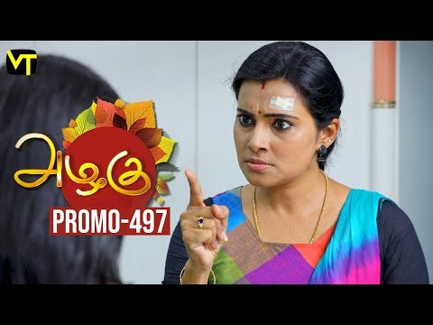 Azhagu Tamil Serial Episode 497 Promo out for this beautiful family entertainer starring Revathi as Azhagu, Sruthi raj as Sudha, Thalaivasal Vijay, Mithra Kurian, Lokesh Baskaran & several others. Stay tuned for more at: http://bit.ly/SubscribeVT  You can also find our shows at: http://bit.ly/YuppTVVisionTime  Cast: Revathy as Azhagu, Gayathri Jayaram as Shakunthala Devi,   Sangeetha as Poorna, Sruthi raj as Sudha, Thalaivasal Vijay, Lokesh Baskaran & several others  For more updates,  Subscribe us on:  https://www.youtube.com/user/VisionTimeTamizh Like Us on:  https://www.facebook.com/visiontimeindia