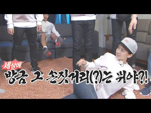 Ji Hyo's Sexy Pose Makes RM Members Embarrassed! 《Running Man》 EP456