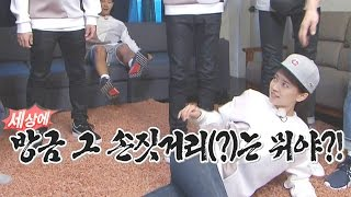 RM Members Embarrassed By Ji Hyo's Sexy Pose?!|송지효, 요염한 자세에 런닝맨 경악 《Running Man》런닝맨 EP456