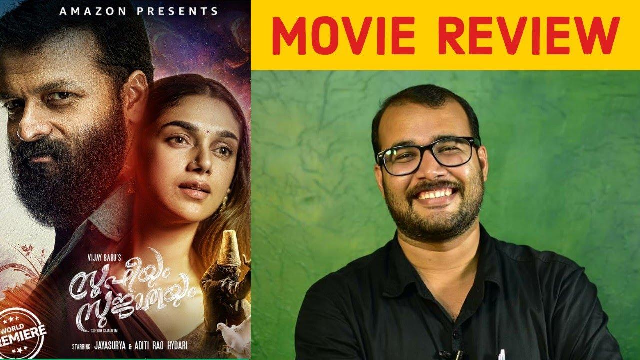 Sufiyum Sujatayum (Amazon Prime) Malayalam Movie Review by Sudhish Payyanur