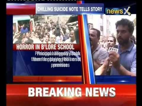 Two school girls found dead in Bengaluru
