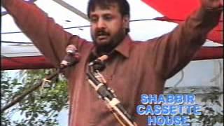 vuclip Zakir Saqlain Ghallu-wapsi