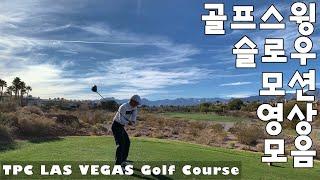 TPC Las Vegas Golf Course.12.2…