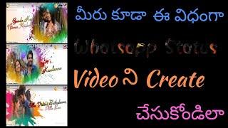 how to create whatsapp status video||explain in telugu||astechtelugu