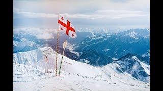 Путешествие по Грузии Грузия до запрета горнолыжный курорт Гудаури 2019 г спуск на доске Казбеги