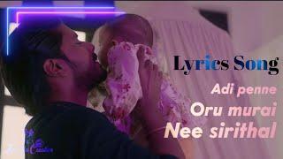 Adi Penne Oru Murai Nee Sirithal ❤👨👧❤   Father Love Whatsapp Status    🇰🇳 🇨🇷🇪🇦🇹🇮🇴🇳