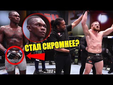 ВОТ ПОЧЕМУ ЯН БЛАХОВИЧ ПОБЕДИЛ ИСРАЭЛЯ АДЕСАНЬЮ НА UFC 259!