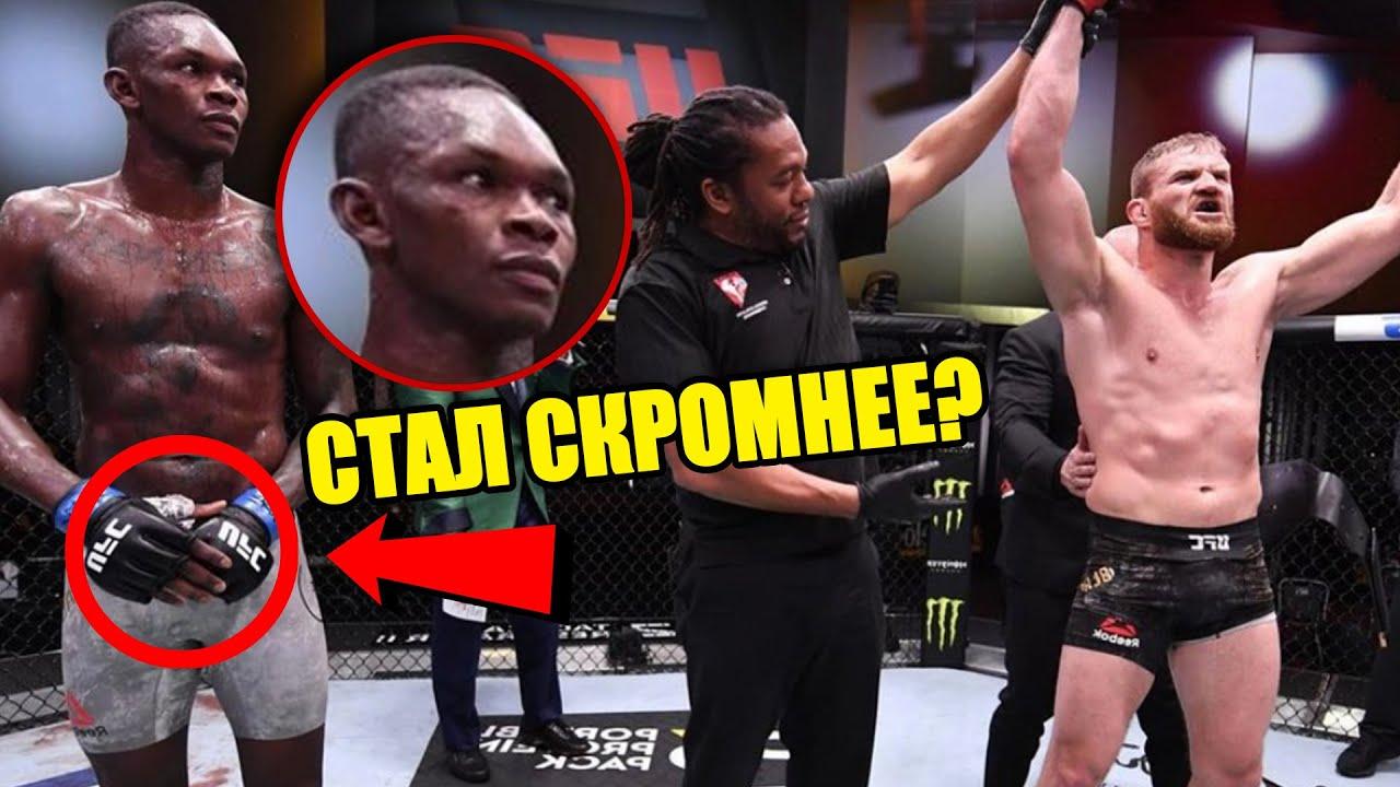 ОПЯТЬ АНДЕРДОГ? Исраэль Адесанья vs Ян Блахович / Прогноз к UFC 259