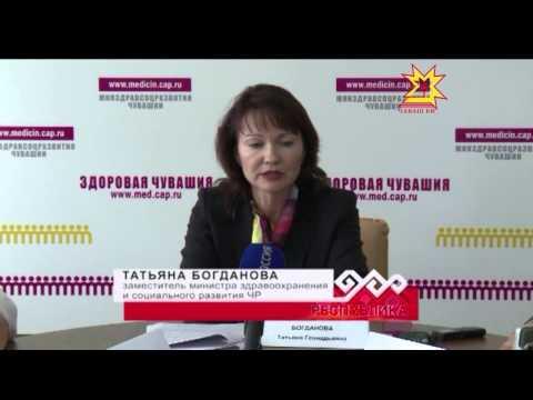 Клип на конкурс Лучший врач Московской области