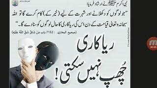 Learn Urdu Through English Viyoutubecom