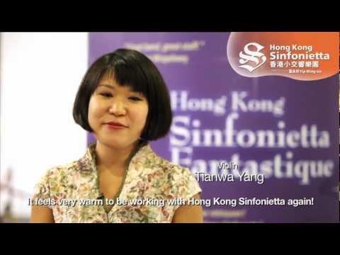 Star violinist Tianwa Yang: Hong Kong Sinfonietta North American Début 2012