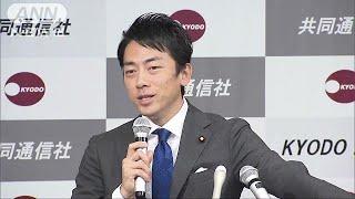 進次郎氏、総理就任は「変革要求なければ出番ない」(19/05/24)